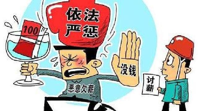 辽宁省专项督查解决拖欠农民工工资问题