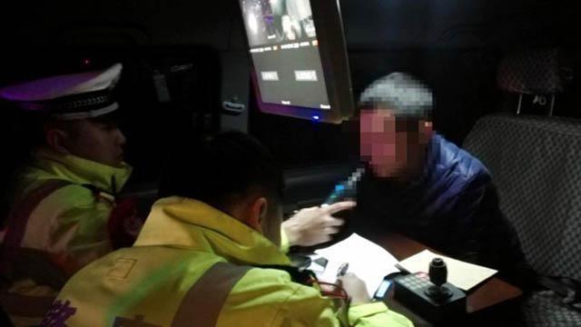 抚顺一男子酒驾过保车辆 遇交警拦截时谎称未喝酒
