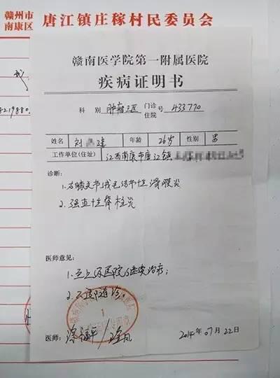 (信息)小伙刘建深陷困顿 挺起脊梁给他希望
