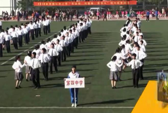 【迎和谐全运 做文明师生】天津四中公益宣传片