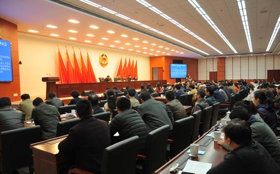 徐立全:推进人民政协事业实现新进步