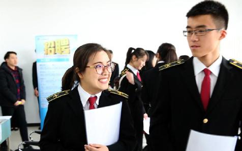 中国民航大学举行2017年春季校园双选会