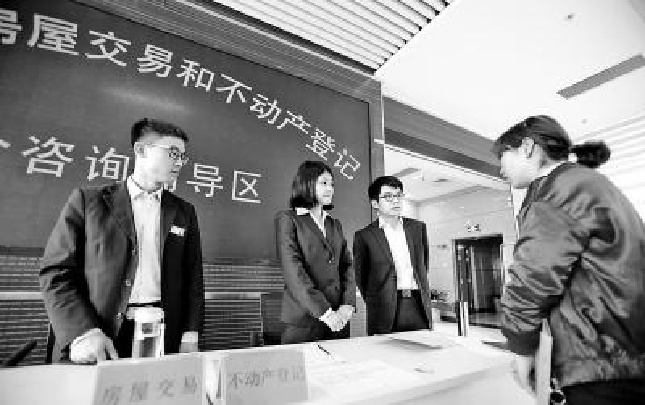 郑东新区试点房屋交易与不动产登记业务合署办公