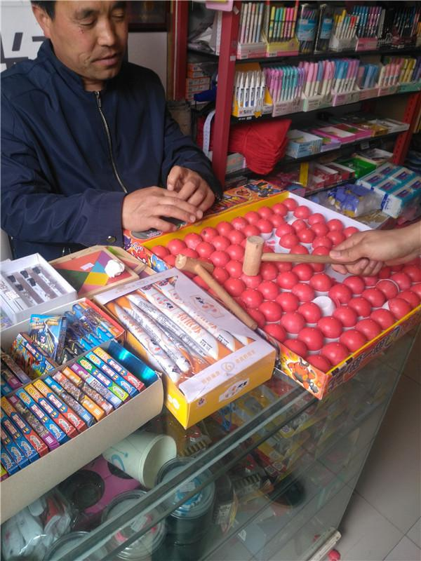 榆林学校周边商店现赌博游戏 小学生迷上 砸蛋抽奖