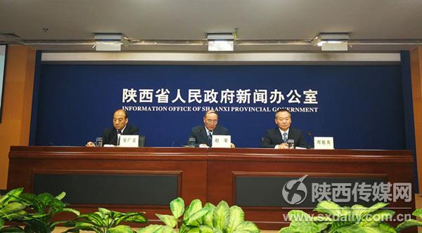陕西拥有国有可移动文物774万件 数量居全国第二