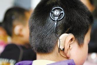 贫困家庭耳聋孩子 装人工耳蜗获6万补助