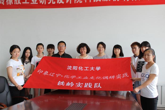 钱爱东:坚守岗位二十八载 做年轻人的人生导师