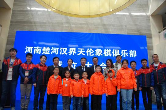 (信息)河南首家职业象棋俱乐部在荥阳成立