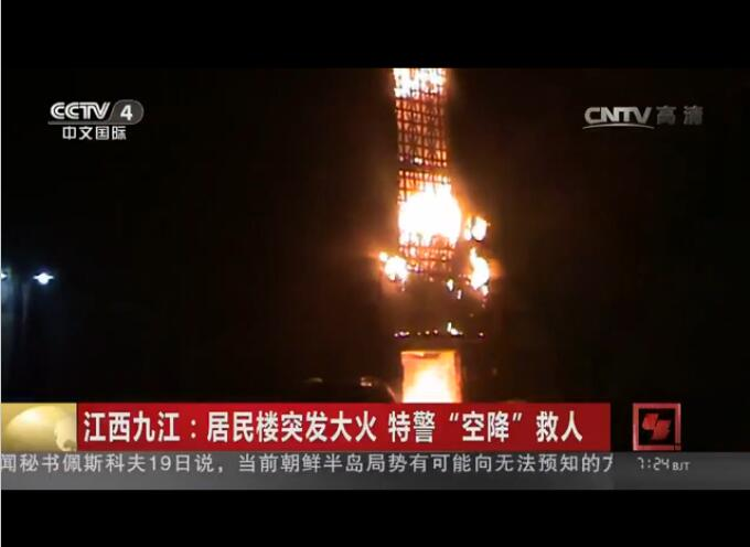 江西九江:居民楼突发大火