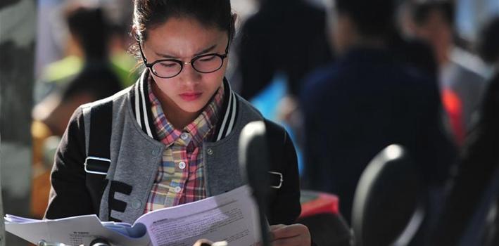 中国24省份举行公务员考试