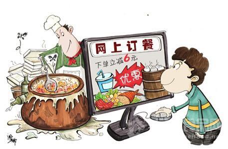 陕西省食药监局约谈网络订餐第三方平台 签署安全承诺书