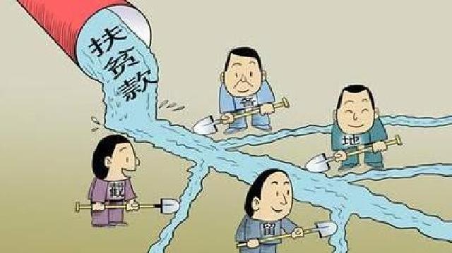 沈阳市召开预防职务犯罪工作会议