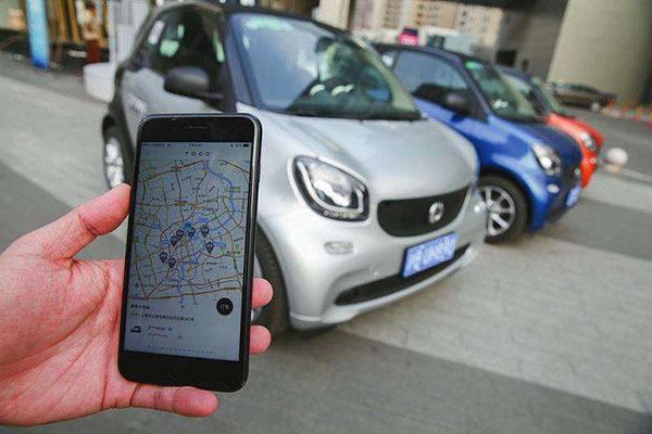 """共享汽车未来可以""""开""""多远"""