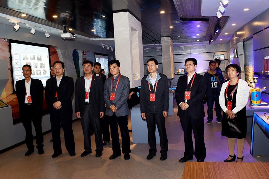 国网陕西电力技术创新基地揭牌  掀起职工技术创新热潮