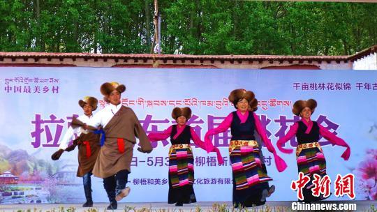 中国最美乡村之一拉萨达东迎来首届桃花会
