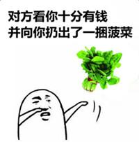 """原来它们姓""""洋""""?那些由丝路传入中国的食物"""