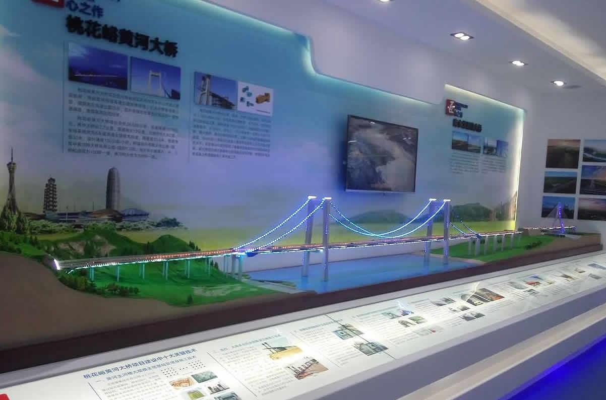 带您走近桃花峪黄河大桥展馆