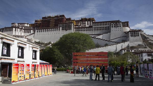 5.18国际博物馆日:西藏开展系列宣传活动