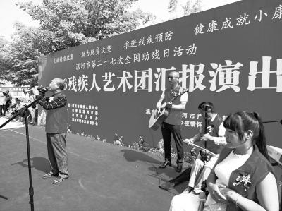 漯河爱心人士筹万余元帮盲人成立残疾人艺术团