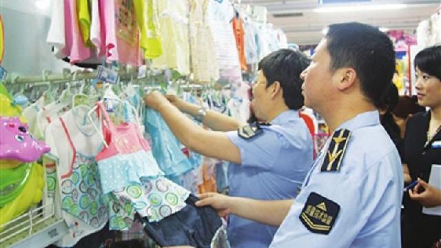 辽宁省质监局:儿童服装产品质量合格率为72.9%