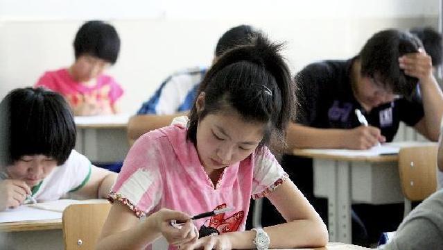沈阳:中小学不得以各类竞赛成绩作为招生依据或参考