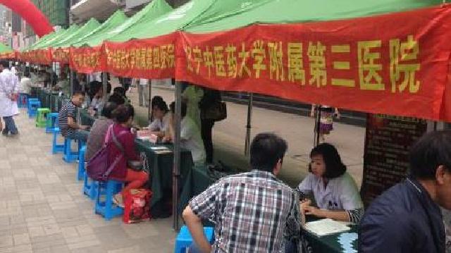 沈阳举办中医药文化节深入社区提供义诊服务
