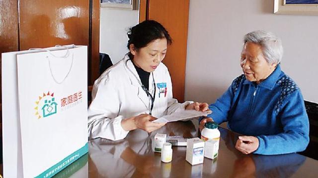 锦州1.9万名贫困群众有了家庭医生