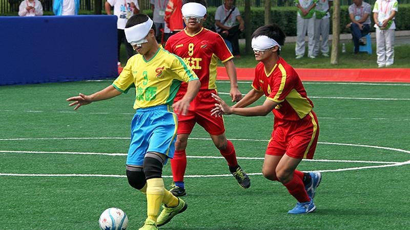 2017全国盲人足球锦标赛在沈阳开赛