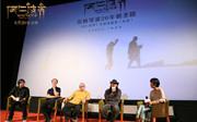 26年的朝圣路:张杨最新电影《冈仁波齐》北京启程
