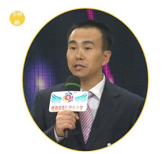 创风采|首届陕西省创新创业大赛风采展