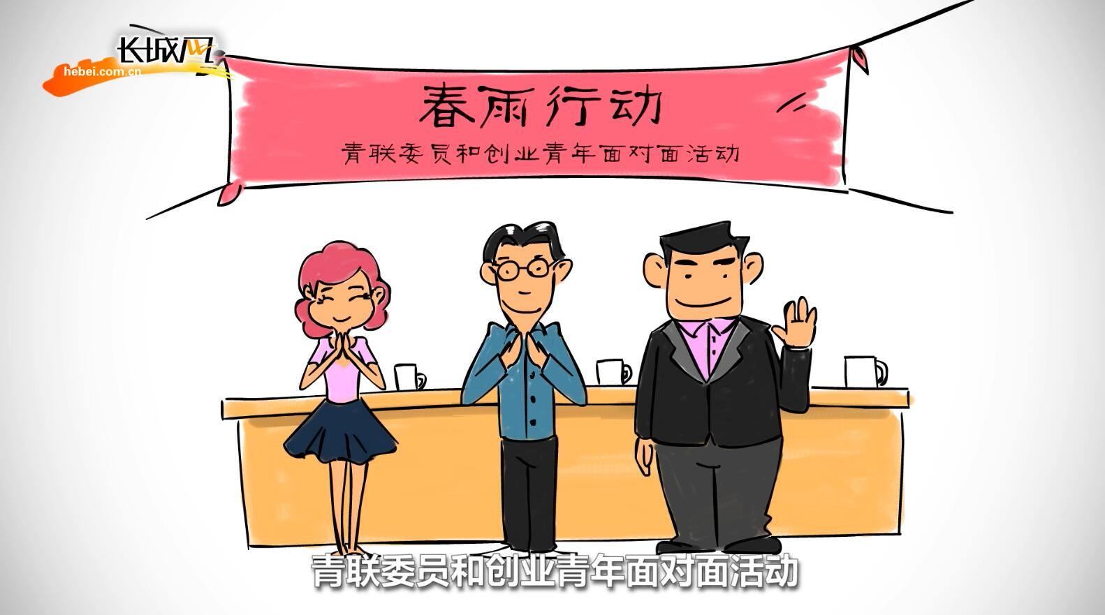 动漫 卡通 漫画 设计 矢量 矢量图 素材 头像 1582_881