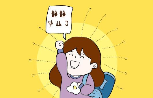 """【温情漫画】静静的""""洄游""""生活"""