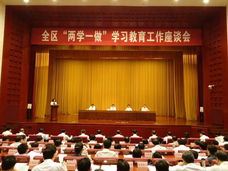 """广西召开全区""""两学一做""""学习教育座谈会"""