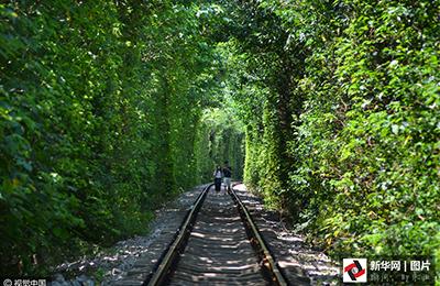 南京爱情隧道蹿红 西安小清新铁路因安全隐患已消失