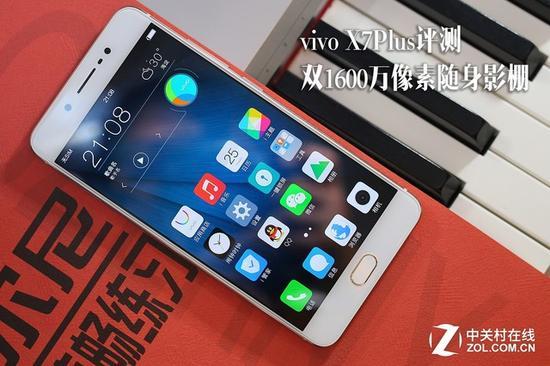 vivo X7Plus评测:双1600万像素随身影棚