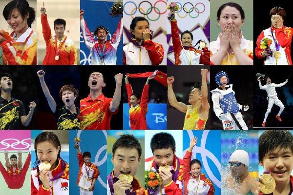 奥运倒计时:来吧冠军!中国队金牌选手盘点