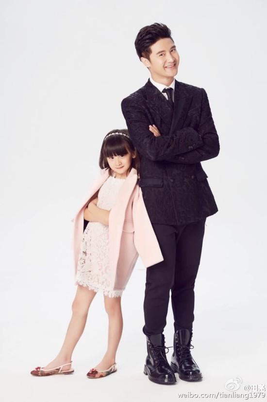 田亮和女儿森蝶图片图片