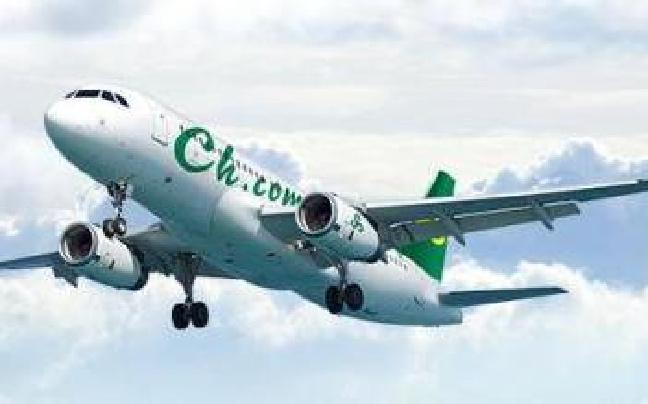 春秋航空首创机票分期付款