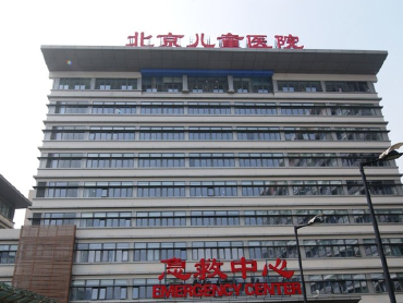 北京儿童医院专家号紧俏 号贩子转手卖2000元