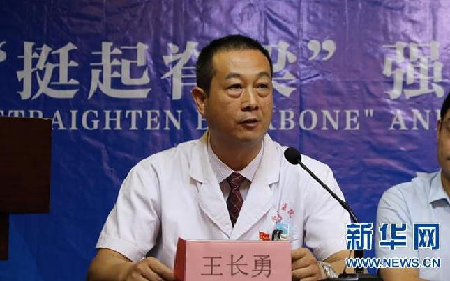 郑州市管城中医院副院长王长勇答记者问