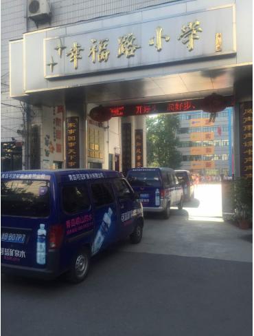 教师节前夕郑州市部分教职工获赠可蓝矿泉水