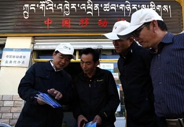 青海:网络安全宣传进牧区