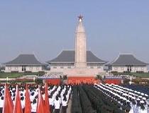 天津市各界向烈士敬献花篮缅怀先烈 李鸿忠等市领导同志出席