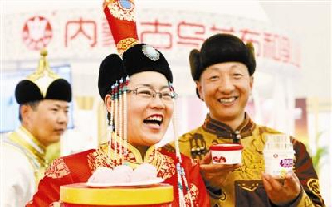 中国冰淇淋产业博览会开幕