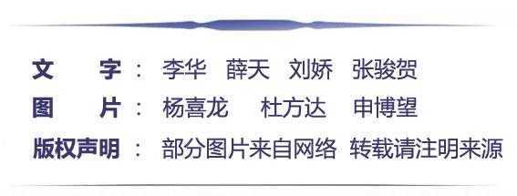点评陕西金融 罗杰斯用了四句唐诗