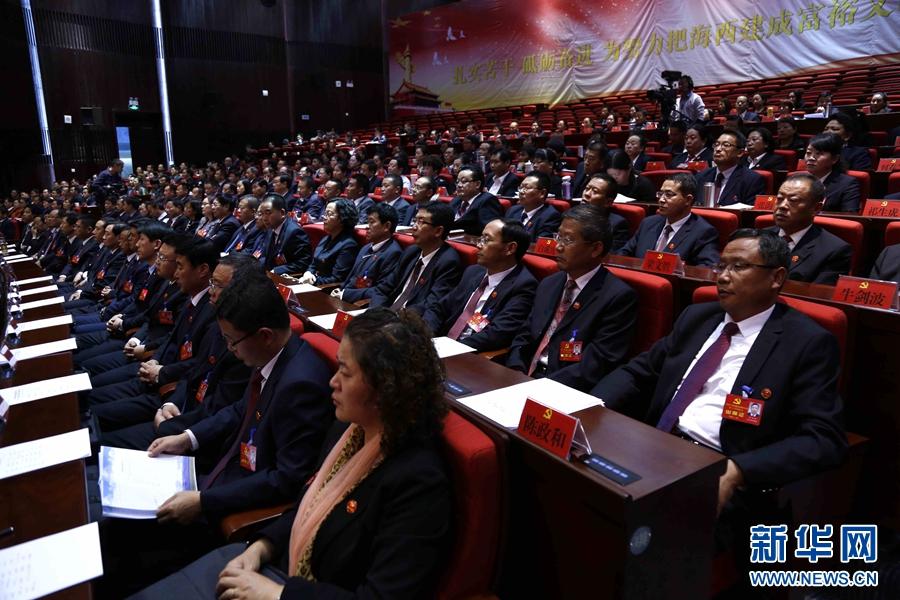 中国共产党海西蒙古族藏族自治州第十二次代表大会预备会议召开