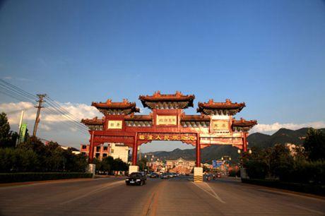 西安临潼度假区:迈入全域旅游新时代