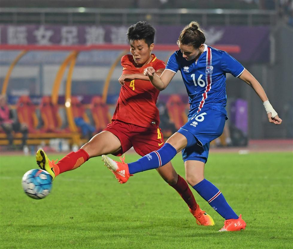 女足四国赛:中国队战平冰岛队