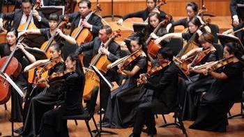第二届辽宁省民营乐团用交响乐讴歌长征精神