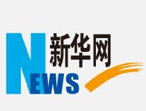 """昆明市开展公共场所及生活饮用水卫生""""大体检"""""""